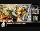 元蜀党のガバい大戦 その32【対桃園】