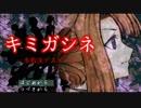 【実況】僕の代わりにキミガシネ~多数決デスゲーム~part.1