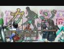 勇者の暇潰し☆【ゲーム実況】カイジ~鉄骨の先にプリパラ!?~