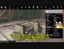 【Crossout】魔理沙は最強のビルドを作りたい part5【ゆっくり実況】