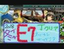 【艦これ】ほっぽちゃんを嫁艦にしたくて!パート144【イベント回】