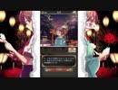 【RuLuのホラーゲーム】いらない子なんて言わないで・・・ Vol.10