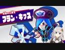 【紲星あかり+FaceRig】あかりアライズ Part8【星のカービィスターアライズ】