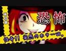 なんかベクトルが違うお化け屋敷:『ツクモガミーズ!』第43話