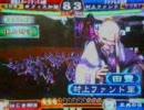 三国志大戦2 頂上対決(07/05/20)オフィス加藤vs村上ファンド