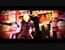 【Fate/MMD】宵々古今【APヘタリアMMD】*同キャラ別モデル注意