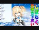 【03/23生放送】ミライアカリの2.5次元から配信中!
