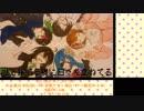 【メドレー企画】My Favorite Vocaloid Song Medley II【UTAUカバー】