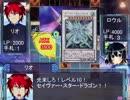 遊戯王NEP-V第23話「星屑の救世竜」
