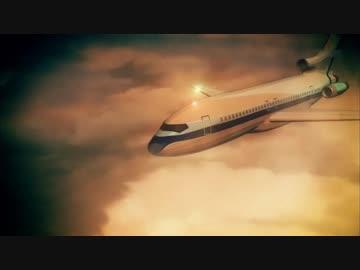 イースタン航空66便着陸失敗事故