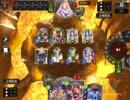 【Shadowverse】選択不可レリアビショップ ランクマッチ(リプレイ)