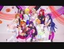 【juice!】Dancing stars on me! 踊ってみた【ラブライブ!】