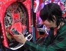 【ペカるTV】天龍を磁ビールで攻略するの巻【それ行け養分騎士番外編】