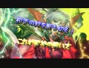 【FEサイファ】捧ぐのは愛か雷か!最強無敵の電撃姫!【開封動画後編】