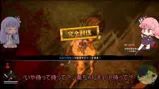 [進撃の巨人2]異世界転生 過酷な巨人世界に来てしまったようだ 最終話:「アカネが斬る」