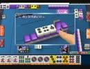第79位:悶絶幻球賭博卓雀士.kankan6 thumbnail