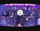第21位:「ロキ」を歌ってみた【__(アンダーバー)】