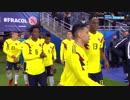 FULL後半 ≪親善試合≫ フランス 対 コロンビア (2018年3月23日)