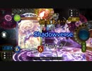 【Shadowverse】紲星あかりのShadowverse Part.2【Voiceroid実況】