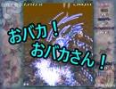 【実況】東方を7.8ミリも知らない僕が弾幕STGに挑戦【妖精大戦争】 4