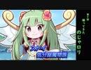 【魔神少女2】第2次魔神少女大戦~願いへの代価~Part10【VOICEROID実況】