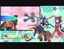 【ポケモンUSM】ジュラララ×2wei!NEX Part.2