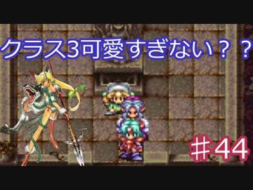 聖 剣 伝説 3 クラスチェンジ