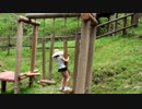 【みつえ青少年旅行村】アスレチック遊具で遊ぶあい♥お出かけ キャンプ場