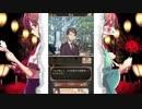 【RuLuのホラーゲーム】いらない子なんて言わないで・・・ Vol.Final