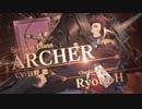 【FGO第二部】Fate/Grand Order 第5弾 アーチャー編 4週連続・全8種クラス別TV-CM