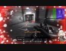 【Titanfall2】突撃パイロットあかりちゃん【VOICEROID実況】