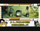 第90位:【胎界主解説】ゆっくり魔理沙と戸的実のわかったつもりになる胎界主2【第2話】 thumbnail
