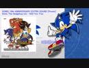 Sonic The Hedgehog ost - SA2 Vox Trax