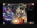 神姫PROJECT ギルドオーダー ニコラオス:アーサー/英霊&5人生存/SR3/アタック3