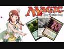 第92位:【アイマス×MTG】 アイドルとカードと 第32話 thumbnail