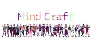 ニコカラ/【ニコニコラボ】Mind Craft【ちゃんげろソニック】/on vocal
