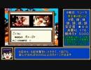 第51位:【GB】ドラゴンボールZ_悟空飛翔伝_RTA _55:06_part3/3 thumbnail