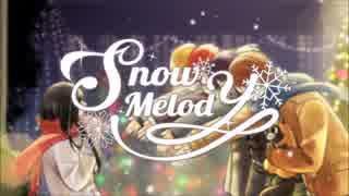 【ニコカラ】Snow melody《浦島坂田船》(Vocalカット)±0