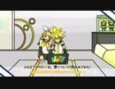 KAITOがとーる。家リンレンに祝われてみた!(Amazon歴だよ!)