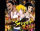 【ファイナルストリートレイジ】ステージ1BGM「Street of rage」