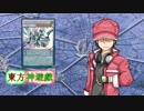 東方神遊戯 第5話『頂点に立つ者』