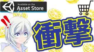 【豪華2本立て!】ショッピング結果大発表!
