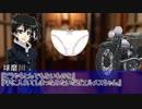 【クトゥルフ神話TRPG】グッドルーザー球磨川 氷獄編1