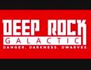 【ゆっくり】穴掘り野郎Dチーム【Deep Rock Galactic】