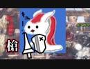 【MHWコラボ】カニカマさんとゴーヤチャンプル【ゆっくり実況】