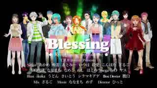 Blessing ✿-Kyoto University Edition-✿