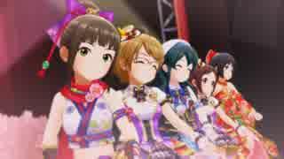デレステMV フジヤマ、ニンジャ、アイドルで『キラッ!満開スマイル』。3Dリッチ 1080p