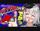 ヨメミが大きく♡してあげるね!!!【slither.io/スリザリオ】