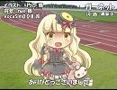 【MAYU_V4I】ガーネット【カバー】