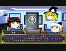 【TRPG】ゆっくりドラゴンキャッスル Part0